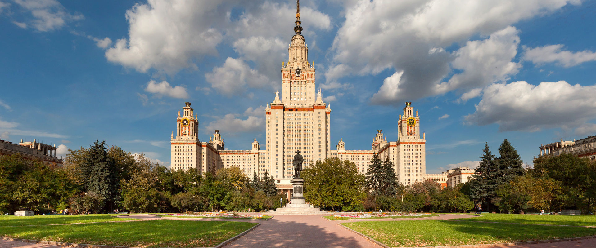 Lomonosov Moscow State University (MSU), Russia | Study.EU