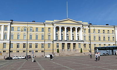The 10 best universities in Finland - 2017 rankings