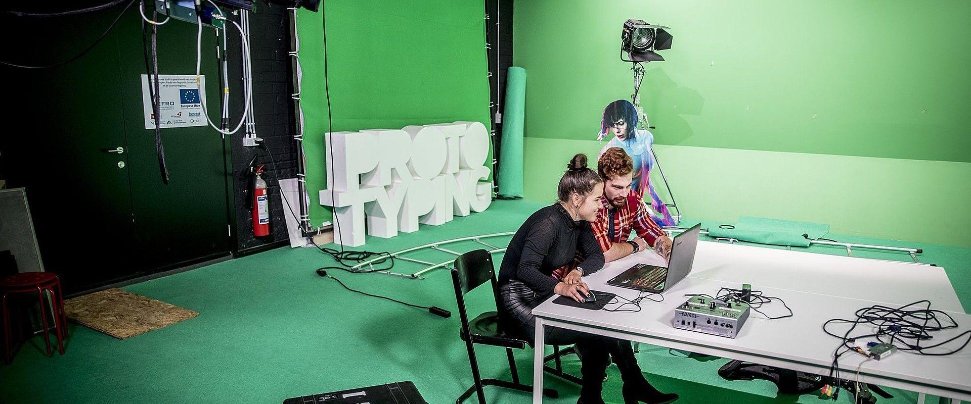 Digital Arts and Entertainment (DAE)